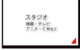 gyoum_icon_09