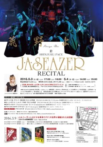 ja_face_fu