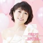 nishijima_topix81TRgGMFguL._SL1500_
