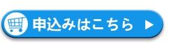 tik_u