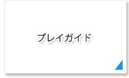 gyoum_icon_04