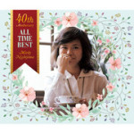 nishijima_best